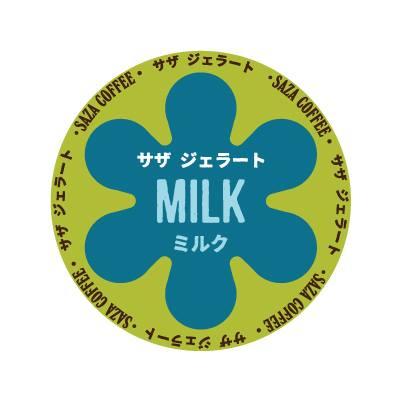 サザジェラート ミルク