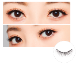 【ダイヤモンドラッシュ公式】DiamondLash 1st Series 【グレースeye】優雅な雰囲気が漂う上品な瞳に!