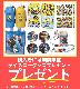 ディズニーキャラクターグッズ ALL1500円