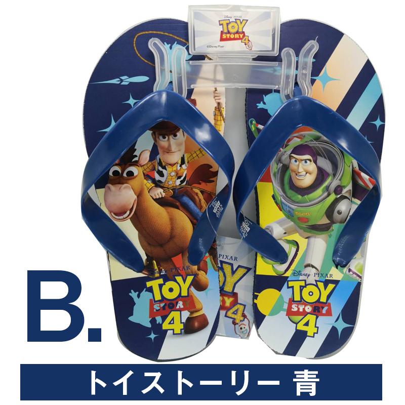 ディズニーキャラクターサンダル ALL1000円