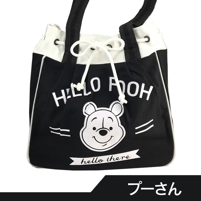 キャラクターバッグ プーさん キティ ベティ カーズ カーズ ディズニー ALL2100円