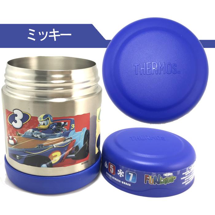 サーモス ミッキー リトルマイポニー ALL3700円