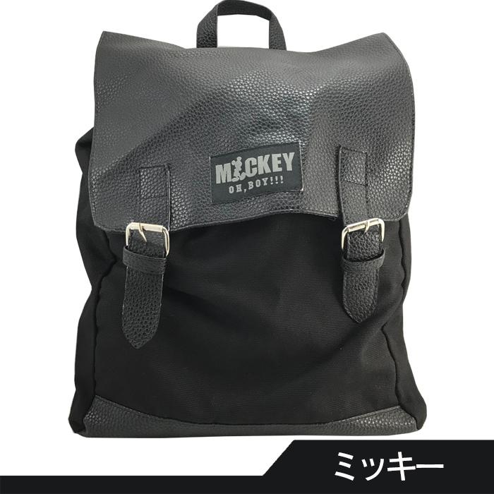 ミッキー 美女と野獣 バッグ ALL2800円