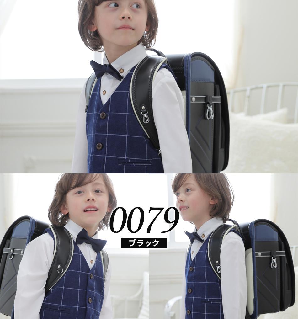 ランドセル 男の子 0071 0079