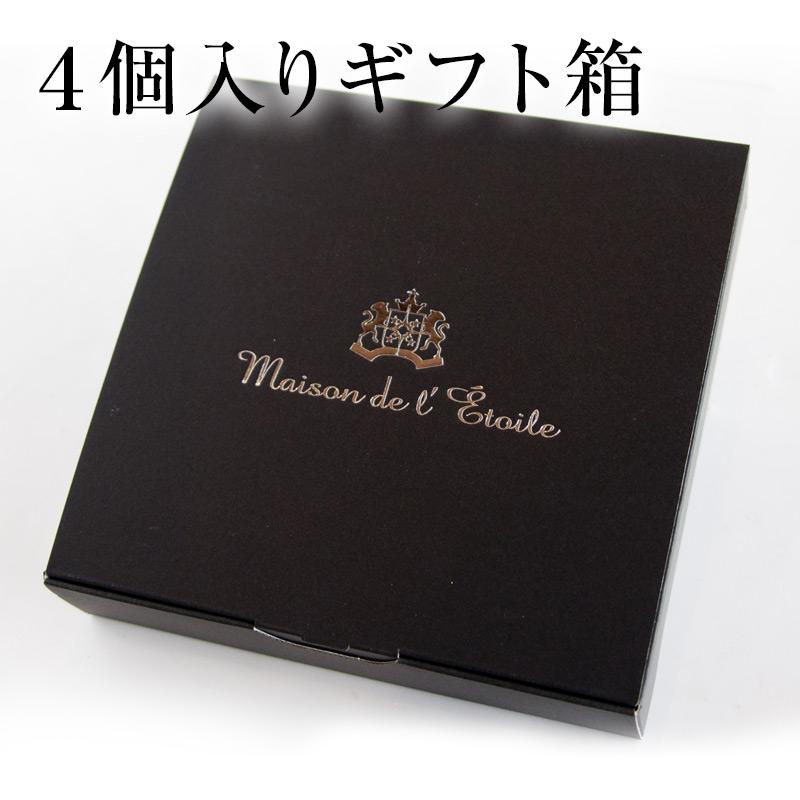 マンゴーの王子ぷりん(4個入り)・常温保存可能 (送料込)