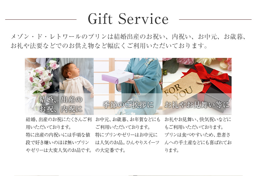 【送料無料】プリン専門店 しあわせプリン冬ギフト 8個入り(95g×8個)|お歳暮、冬ギフト