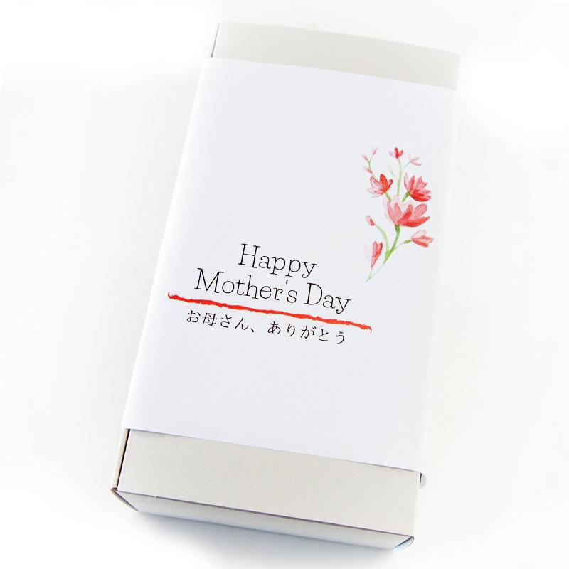 【送料無料】母の日限定:プリン8個のセット
