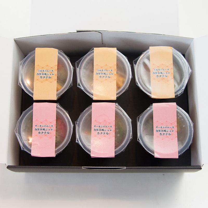 【送料無料】サーモンのムース・海鮮和風ジュレカクテル 〜いくら添え〜、玉ねぎのムース・海鮮和風ジュレカクテル 〜うに添え〜