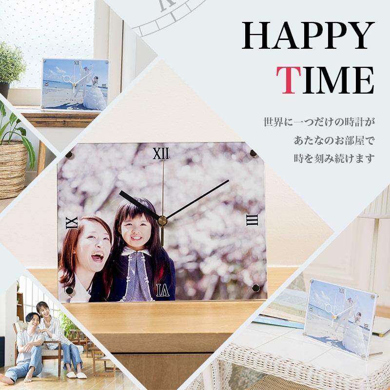 写真で作るオリジナル時計 壁掛け 卓上 安い 作成 プレゼント フォト 【アクリル写真時計S】