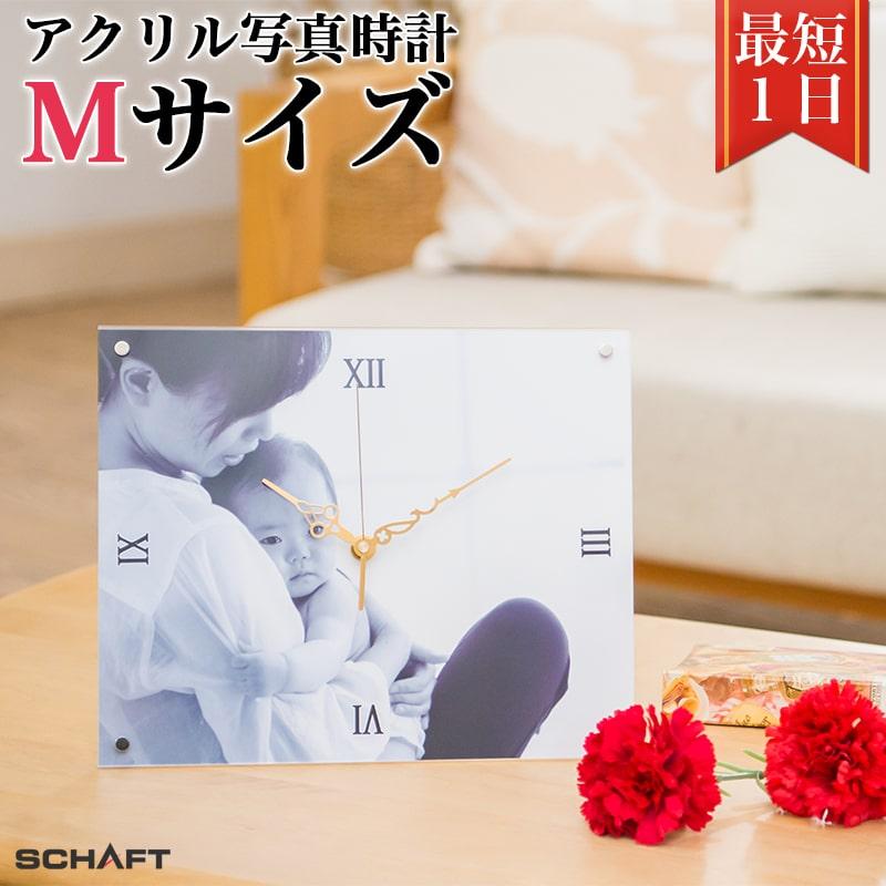 アクリル写真時計M