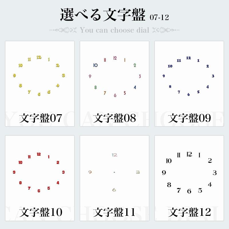 アクリル写真時計L