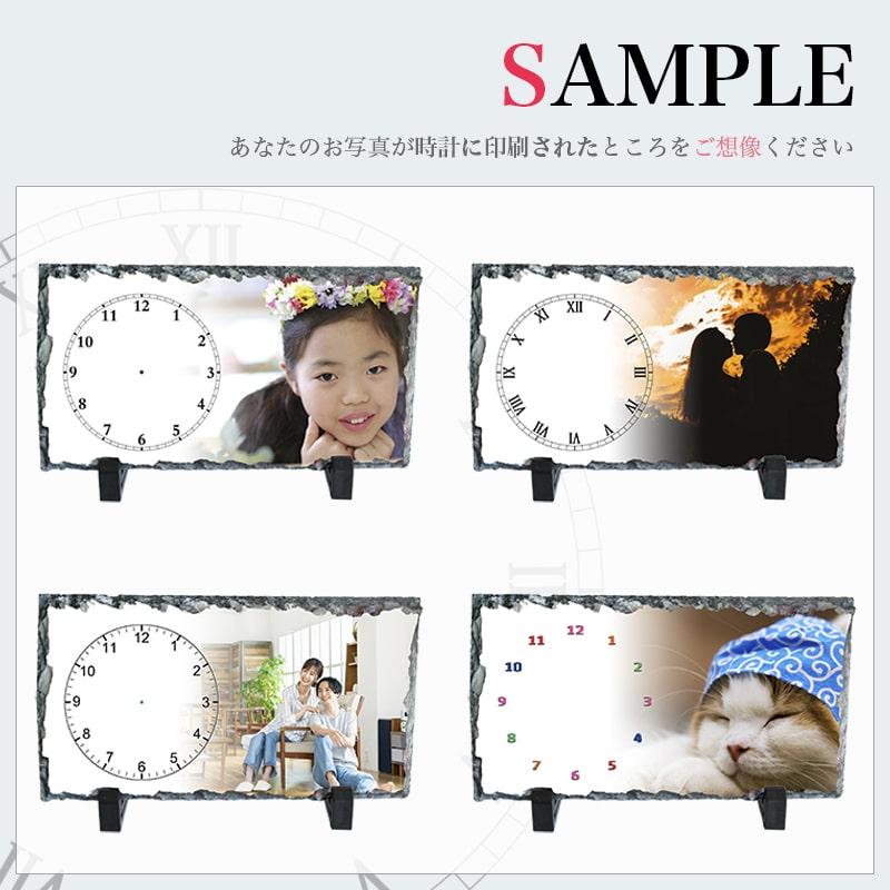 写真で作るオリジナル時計 卓上 安い 作成 プレゼント フォト 【石製写真時計長方形M】