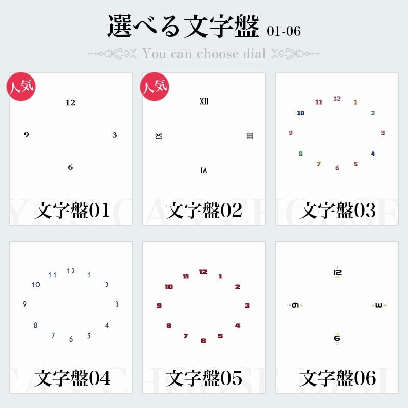石製写真時計長方形L