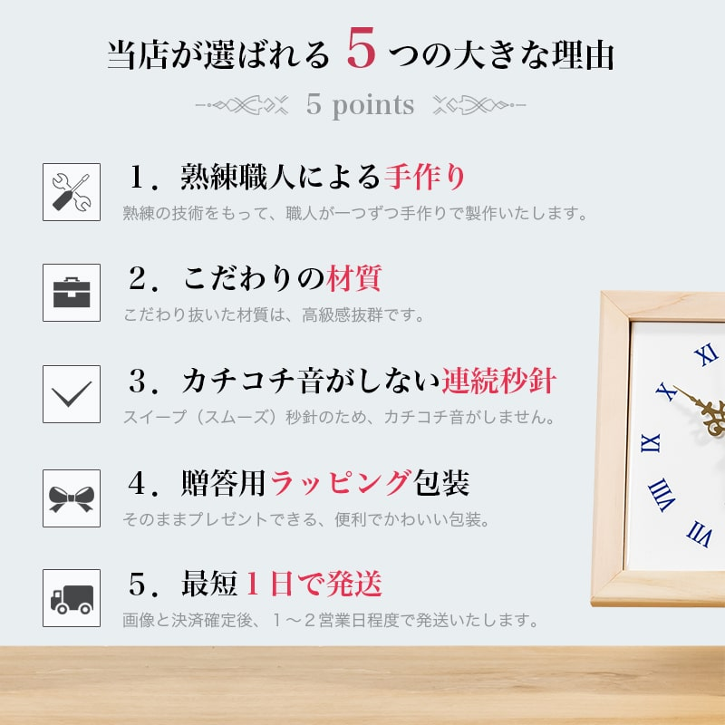写真で作るオリジナル時計 卓上 安い 作成 プレゼント フォト 【石製写真時計正方形】