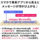 ARオリジナルジグソーパズル【SSサイズ】