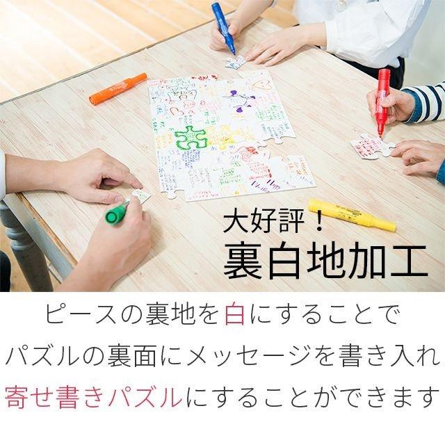 ARオリジナルジグソーパズル【Sサイズ】