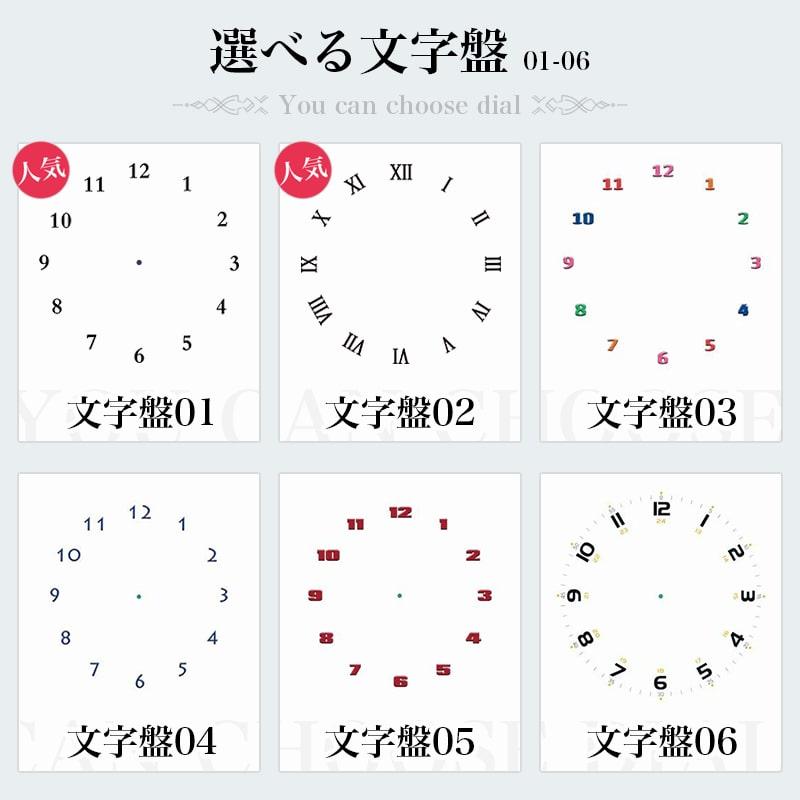 タイル写真時計4枚