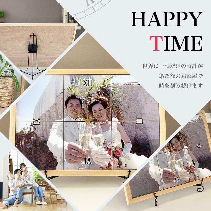 写真で作るオリジナル時計 壁掛け 卓上 安い 作成 プレゼント フォト 【タイル写真時計6枚】