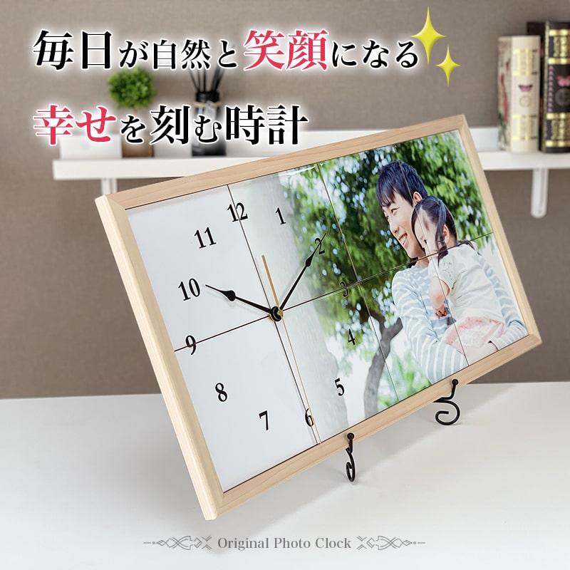 写真で作るオリジナル時計 壁掛け 卓上 安い 作成 プレゼント フォト 【タイル写真時計8枚】