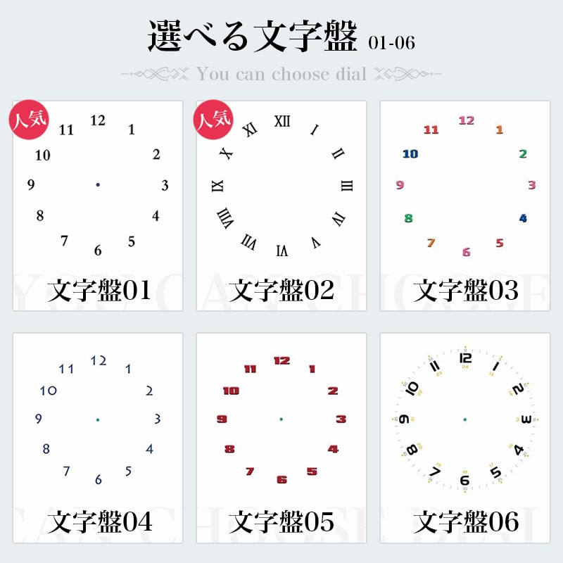 タイル写真時計8枚