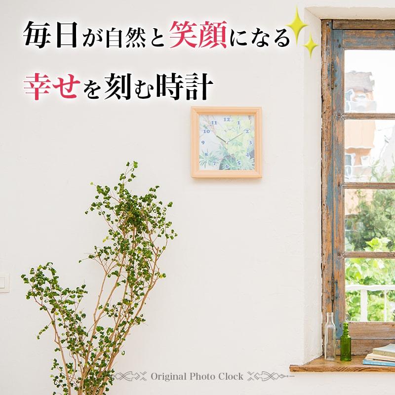 四角型写真時計正方形(ヒノキ)