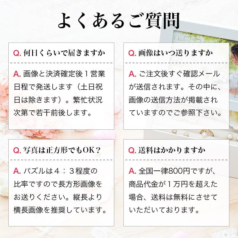 パズル 収納箱 ボックス 【オリジナル小物入れ(パズル3個)】