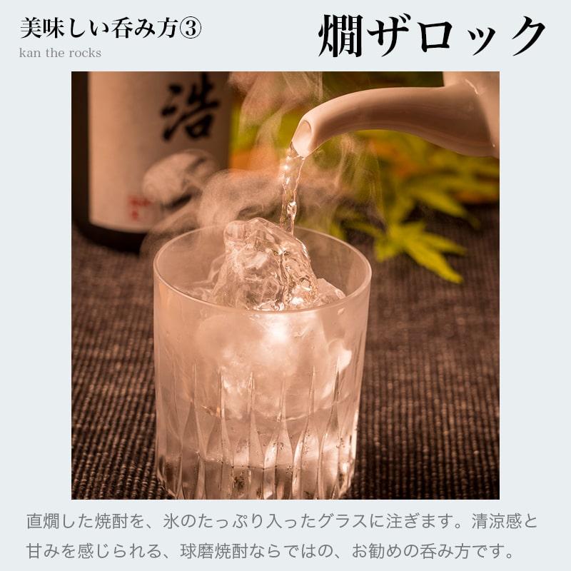 初代権六(一升瓶)