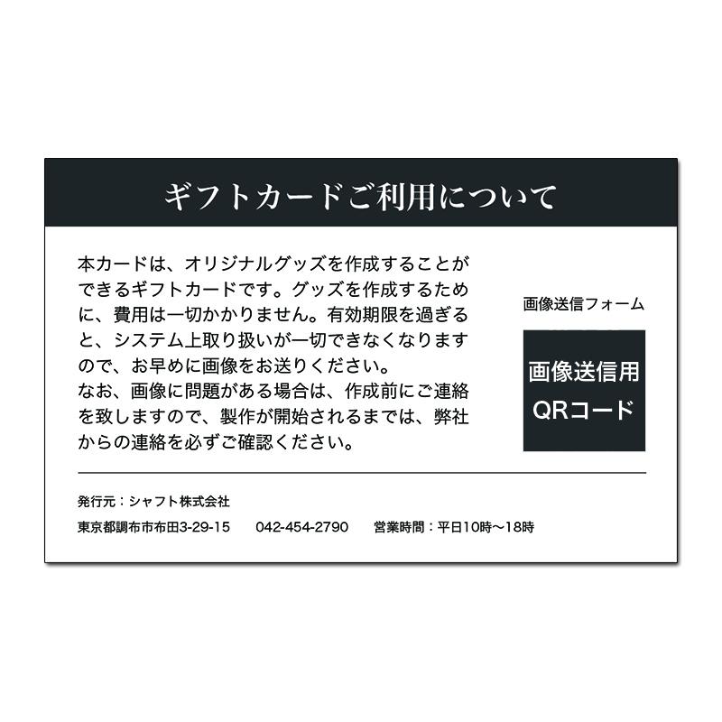 ギフトカード 【Mサイズ パズル】