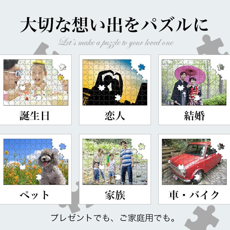 写真をパズルに フレーム付き 安い 作成 プレゼント 写真 オーダーメイド 加工 オリジナルジグソーパズル 2枚  【ツインパズル】