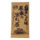 農家の深むし茶 100g平袋入り  「 iTQi 3年連続の3ツ星受賞 」