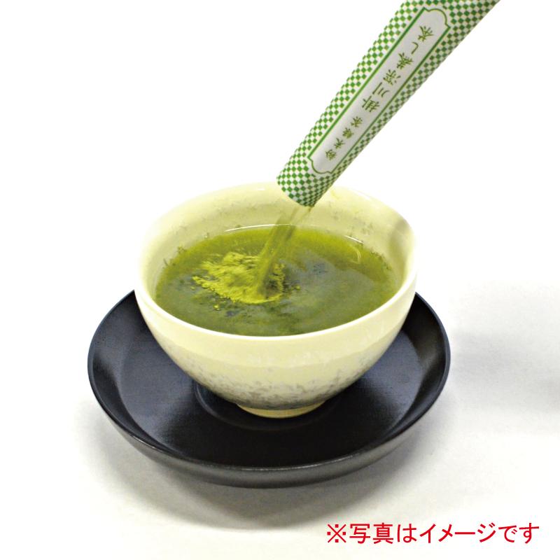 掛川深蒸し茶 お茶パウダー