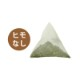 水出し煎茶 ティーバッグ  こかげ(20個入り)   iTQi 2ッ星受賞