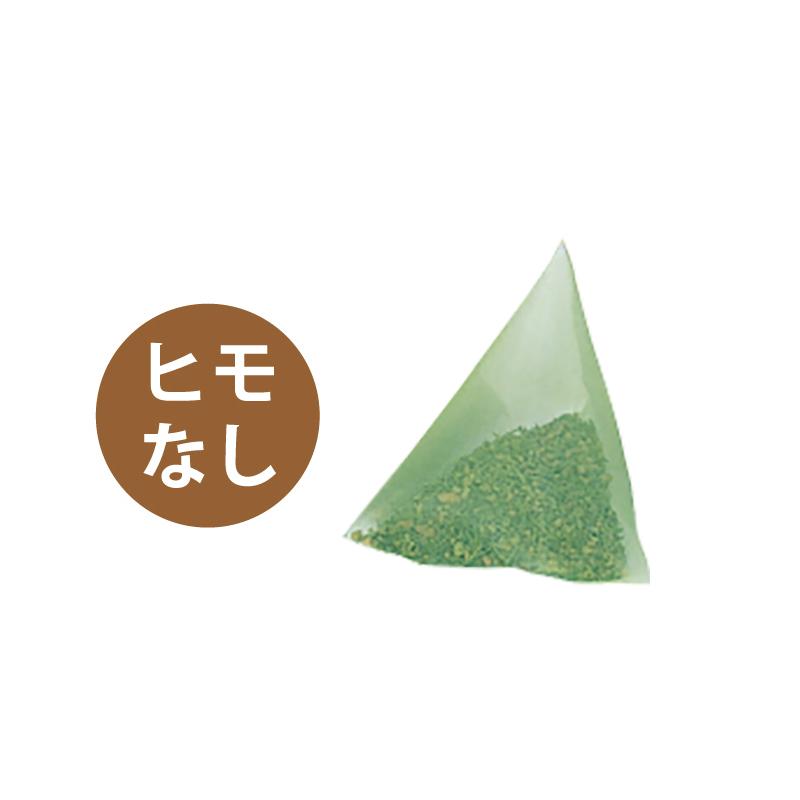 産地の抹茶たっぷり入り玄米茶 (ティーバッグ/ポット用/ひもなし)