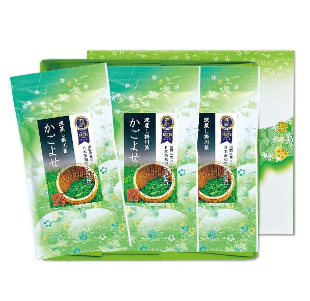 【ご進物用/箱詰め+包装】かごよせ3袋セット