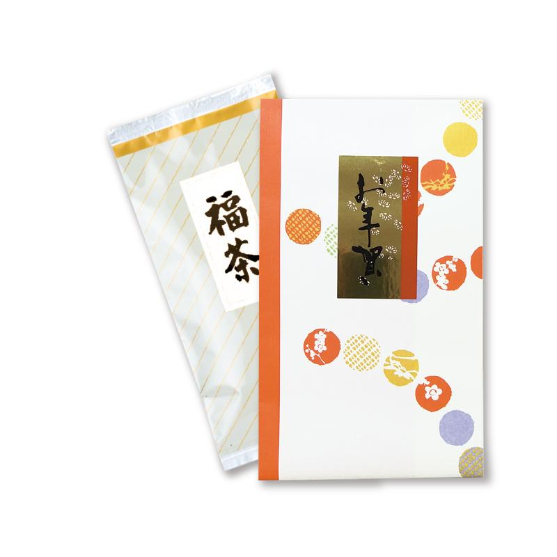 「お年賀茶 (福) 100g」