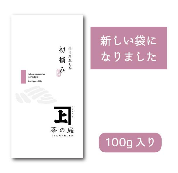 「初摘み」100g平袋