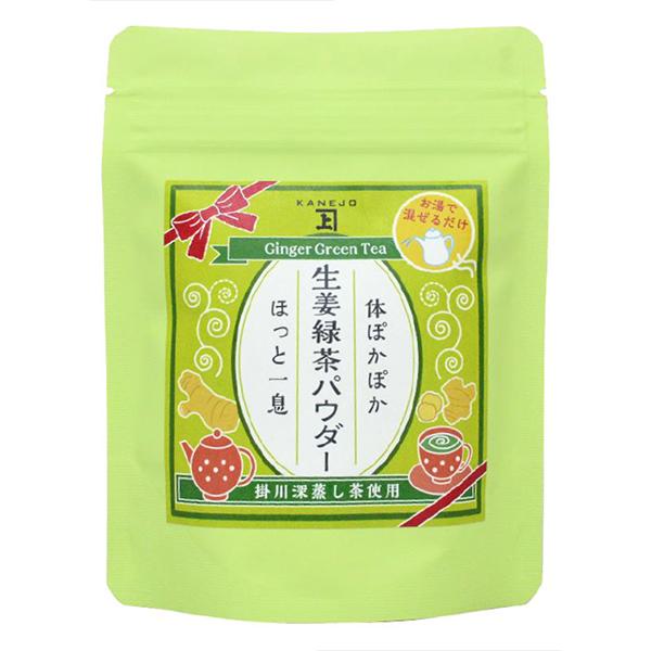 【新発売】生姜緑茶パウダー (80g)