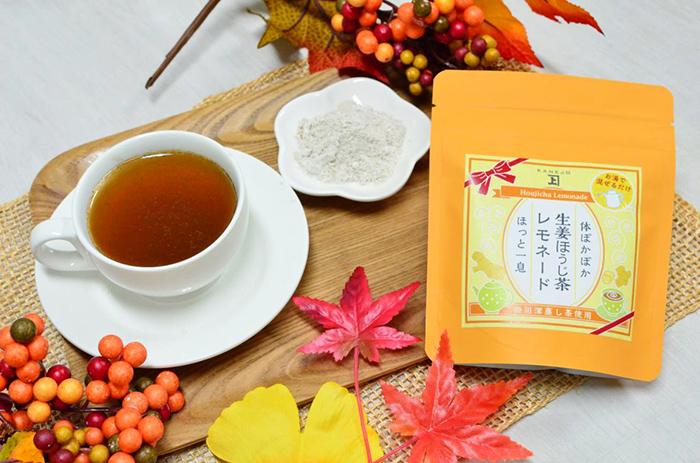 【新発売】生姜ほうじ茶レモネード (80g)