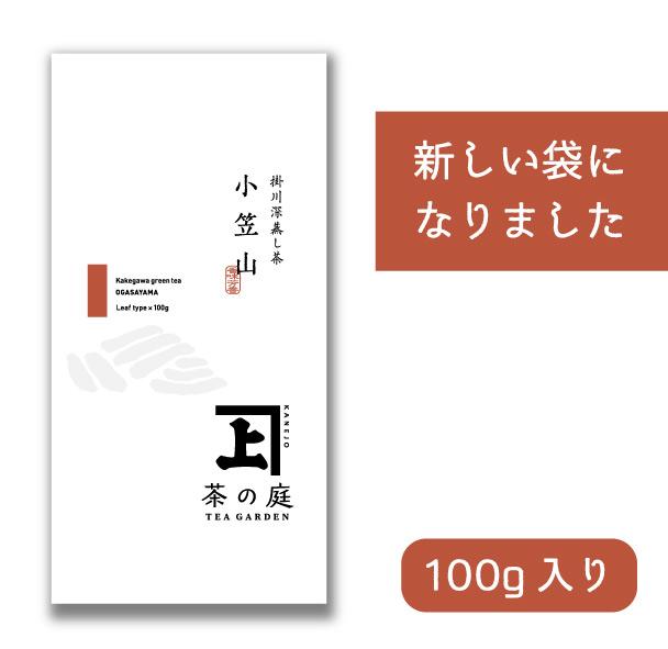 「小笠山」100g平袋
