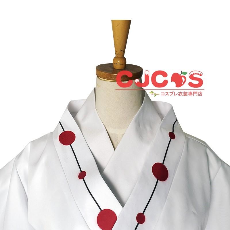 鬼滅の刃 累 コスプレ衣装