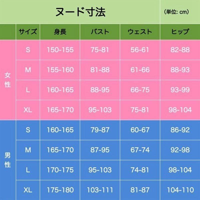 フルーツバスケット 本田 透 コスプレ衣装