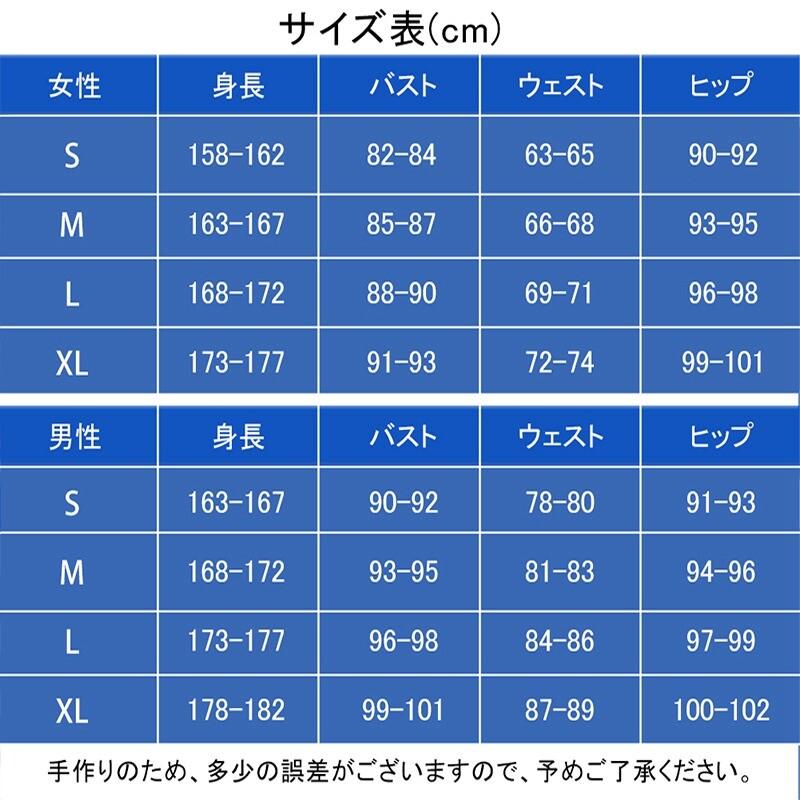 呪術廻戦 夏油傑 チャイナスーツ コスプレ衣装