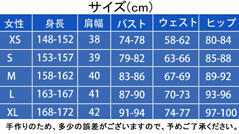 BanG Dream! 7th☆LIVE バンドリ! ガールズバンドパーティ! Roselia 湊友希那 みなとゆきな コスプレ衣装