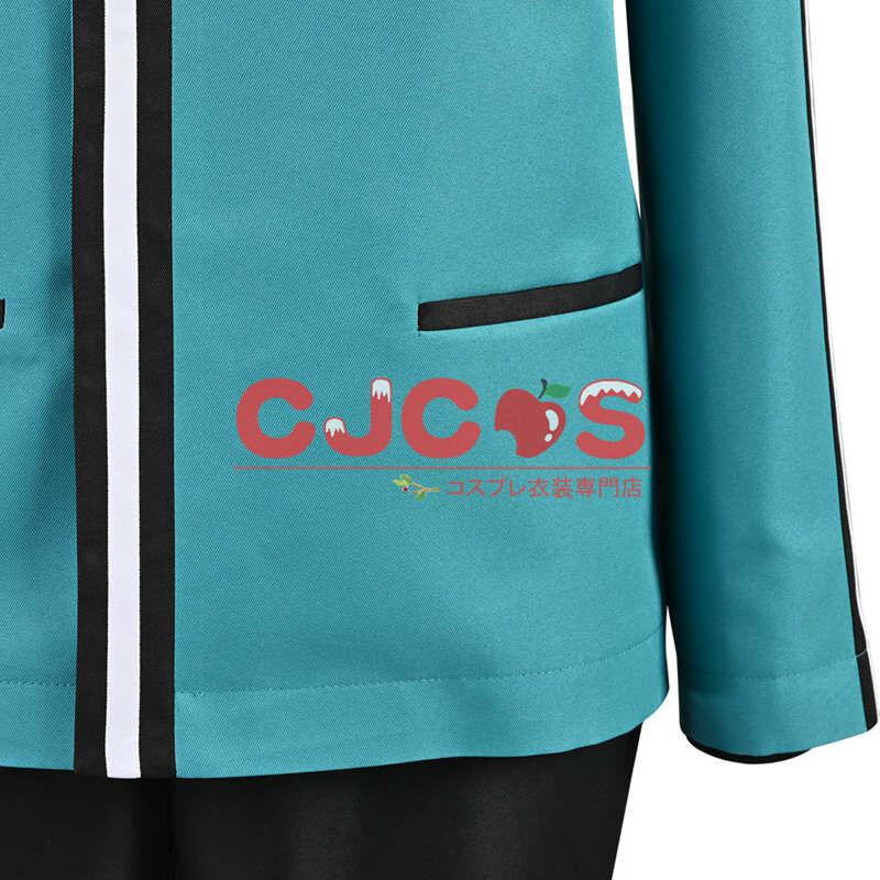 ワールドトリガー WORLD TRIGGER 三雲 修 みくも おさむ コスプレ衣装
