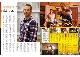 【入荷済】【初回特典:ポストカード】スクリーンアーカイブズ 「ワイルド・スピード」&ポール・ウォーカー 復刻号