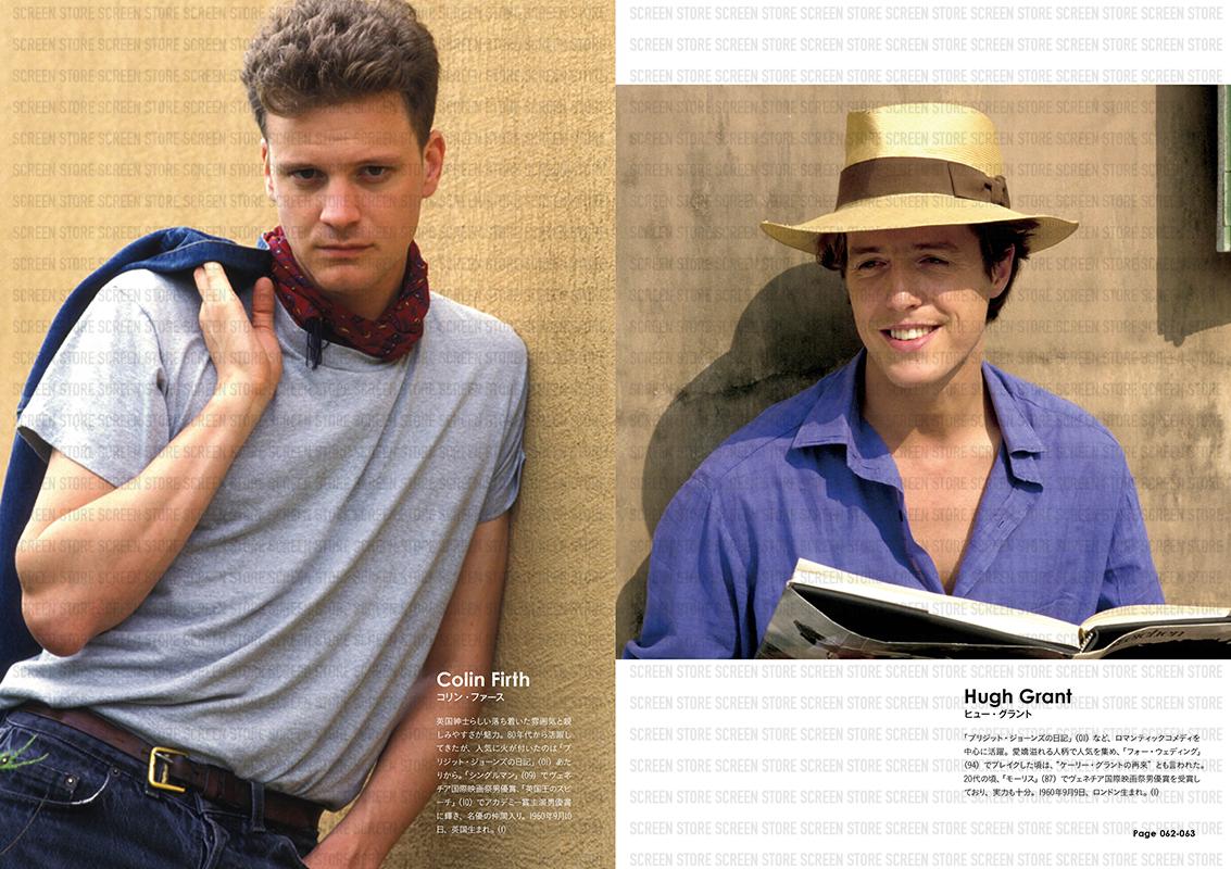 Beautiful Boys 美しい男たち1970-2020【SCREEN STORE限定・付録生写真付き】