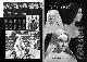 【SUMMERキャンペーン:ポストカード付】スクリーン復刻特別編集「オードリー・ヘプバーン 『パリの恋人』〜『ティファニーで朝食を』」