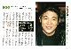 【入荷済】スクリーンアーカイブズ ジェット・リー 復刻号《初回特典・ポストカード付》