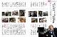 《特別価格!》【期間・数量限定】スクリーンアーカイブズ クリストファー・ノーラン  復刻号 &  SCREEN 2020年10月号【2冊セット】9月8日再入荷!