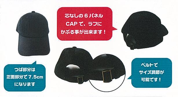 【入荷済み】刺繍キャップ「スパイダーマン」
